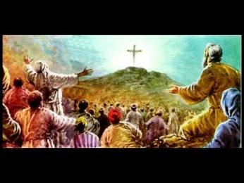 Buenos días 23 de Marzo: Cuaresma - Salmo 101 - Oración 1 medio A - LMA Iquique